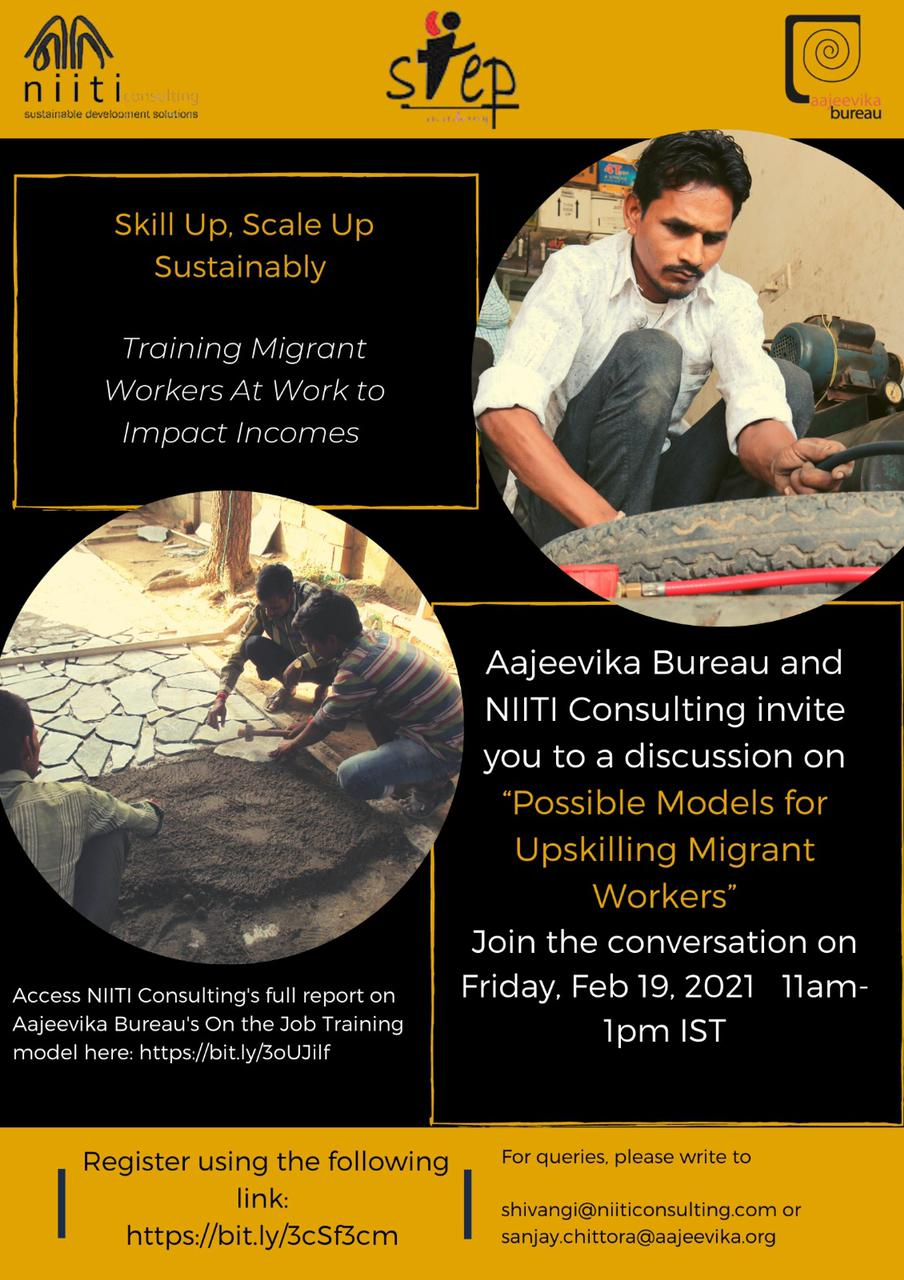 "Roundtable Discussion on ""Possible Models for Upskilling Migrant Workers"" 